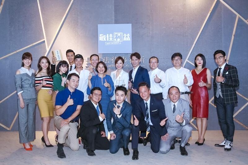 華視全新職人劇《最佳利益》卡司亮相 天心與溫昇豪默契一拍即合