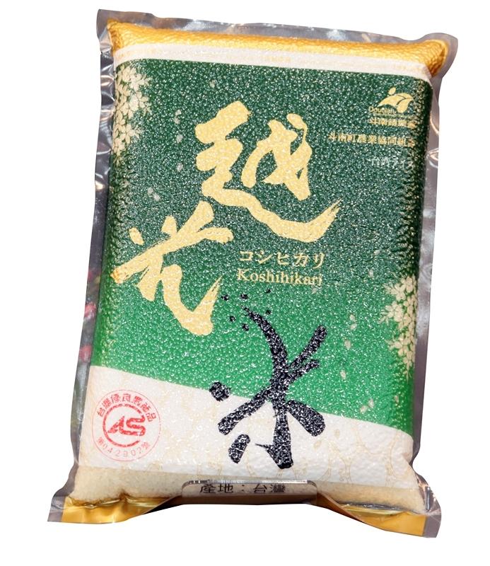 南越光米 連續三年榮獲農委會農糧署評鑑殊榮精饌米獎!