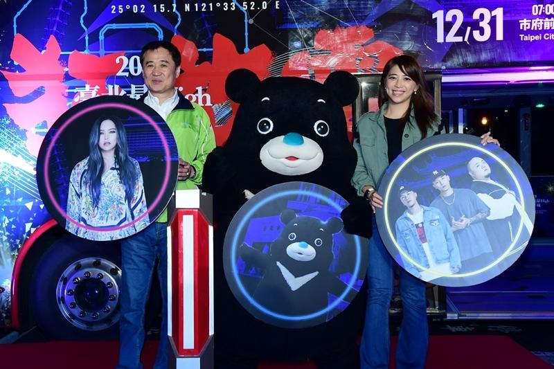 臺北跨年記者會插曲 熊讚被拱跨界當歌手