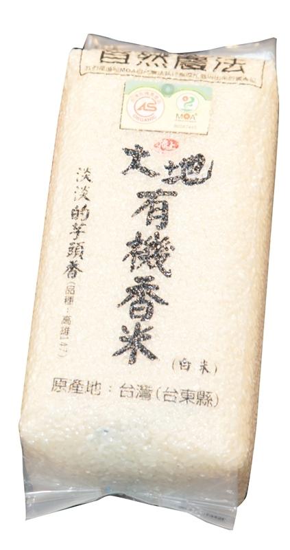 池上多力米 107年精饌米獎有機米冠軍得主 自然古法耕作 通過有機驗證