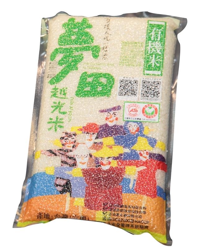五結鄉農會 夢田有機越光米 獲107年農糧署精饌米亞軍殊榮!!