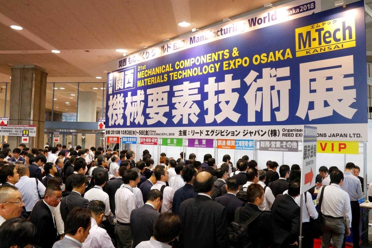 2019大阪工業展即將開幕 近距離接觸亞洲工業最前線